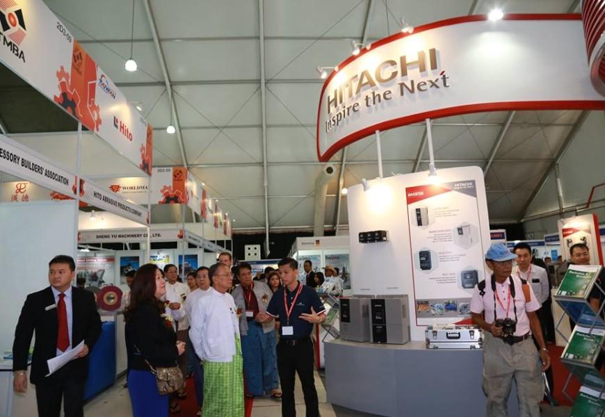Myanmar Manufacturing Expo